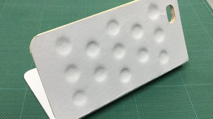 iPhone6s レザーケース開発記(その1)
