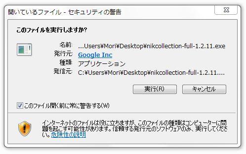 GoogleNik4