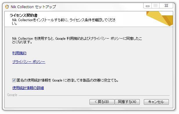 GoogleNik7