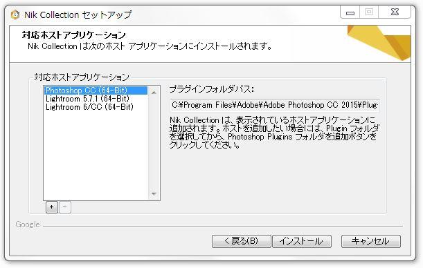 GoogleNik9