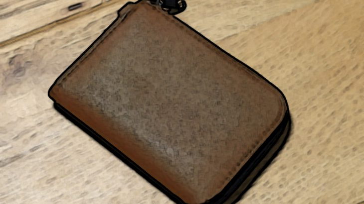 お財布、作り始めました。