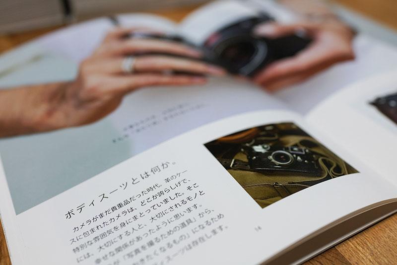 blog20160823e2