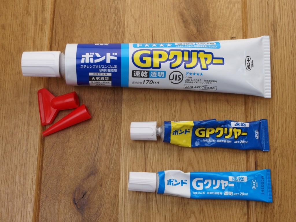 glues2