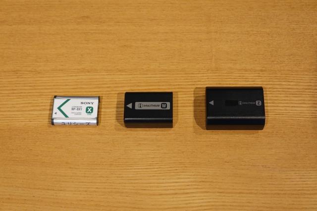 満充電のバッテリーと空のバッテリーが簡単に見分けられるバッテリーポーチ(仮):その2