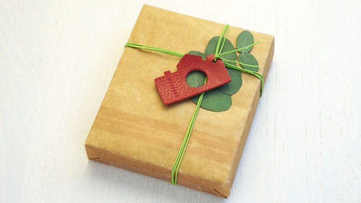 まだ間に合う!ULYSSESで選ぶ、予算別クリスマスプレゼント
