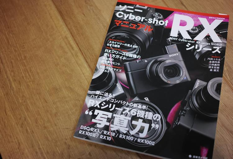 blog20141114.jpg