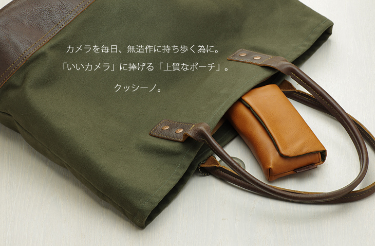 blog20150313a.jpg