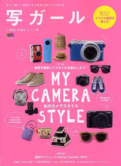 blog20150424a.jpg
